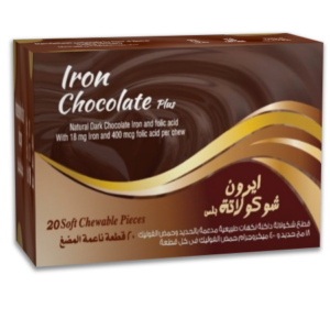 Iron chocolate (Iron Deficiency Anemia).