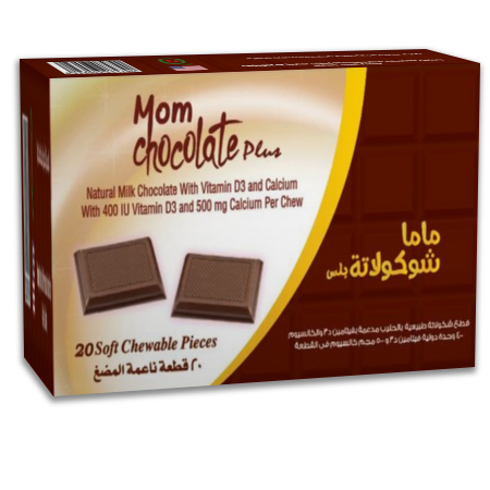 Mom chocolate is a Natural Milk Chocolate with Vitamin D3