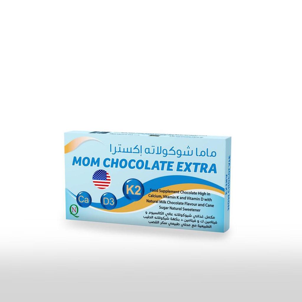 Mom chocolateextra - مكمل غذائي